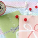 【予告】新春プレゼント付き募集予告