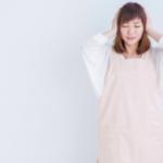 「自分を許し」て健康と優しい夫をつくる方法
