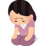 【いつも誰かが気になって、誰かに合わせてしまい疲れてしまっていませんか?】