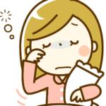 【募集開始】病気をやめて仕事が楽しい!と感じられるようになった方法とは?