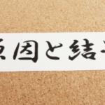 """【カウンセラーのあなたへ!スキル""""チョイ足し""""で月商7桁目指しませんか?】"""