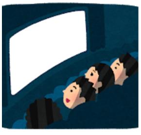 【ご感想】不安で行けなかった映画館に子供と一緒に行けました
