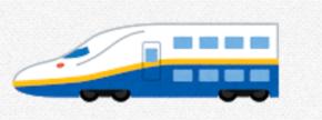 【ご感想】不安で苦手だった新幹線に乗れました